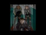 «Жизнь 31-ого квартала)))» под музыку GREENGO feat.Смуви_Туви_Пуви ))) - Друзья. Picrolla